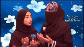 NA KALEEM KA TASAWAR NAAT by Syeda Mamoona Raza
