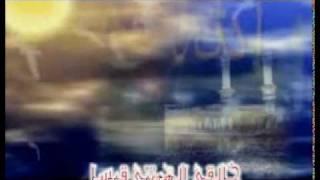 يا اله الكون يا سندي Ya Ilah Al Kawn Ya Sanady Nasheed