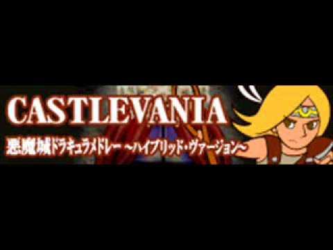 CASTLEVANIA 「悪魔城ドラキュラメドレー~ハイブリッド・ヴァージョン~」
