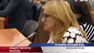 видео Депутаты одобрили изменение структуры мэрии