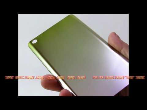 3D玻璃背蓋 紅黃漸層金屬質感噴印