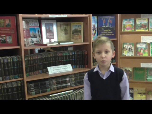 Изображение предпросмотра прочтения – ДаниилТрамбовицкий читает произведение «С добрым утром!» С.А.Есенина