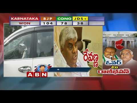 Karnataka election results 2018 | Revanna To Support BJP In Karnataka ?