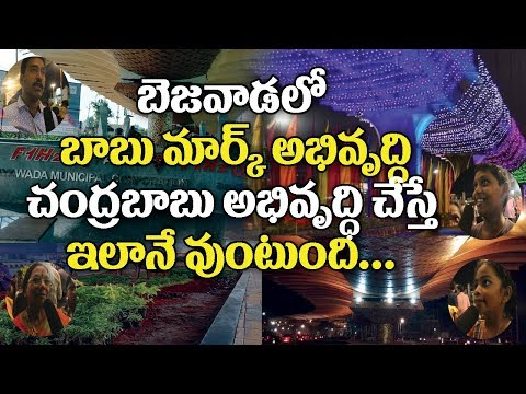 Public Response On Durga Gudi Flyover | Excellent Development in Vijayawada  | Amaravati | Jayamedia