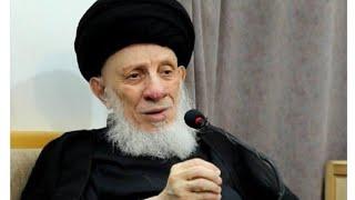 تعزية العلامة السيد صباح شبر في وفاة المرجع الديني الكبير السيد محمد سعيد الحكيم (قدس سره)