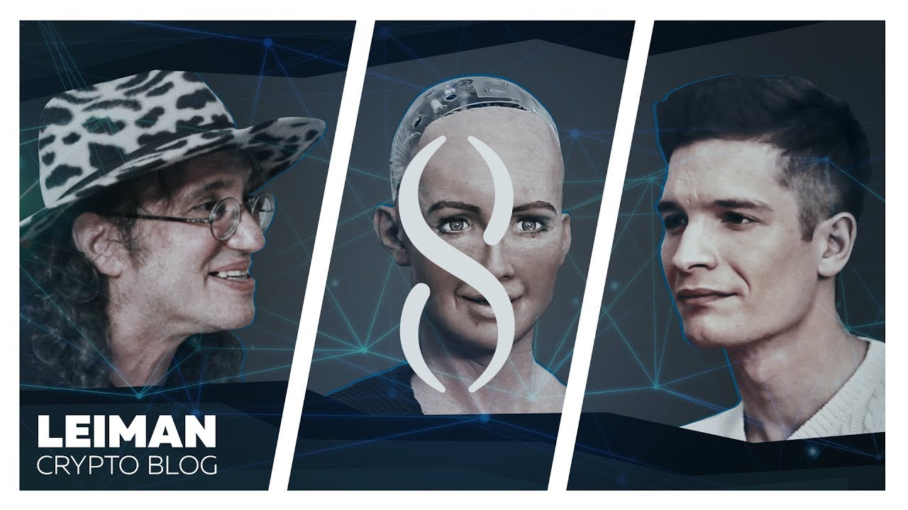 Ben Goertzel and Robot Sofia: SingularityNET - artificial intelligence and blockchain.