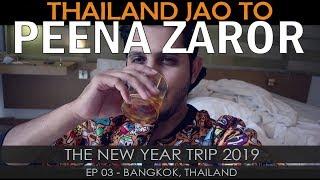 THAILAND JAO TO PEENA ZAROR   New Year 2019 Ep - 03   Mansoor Qureshi MAANi