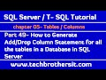Generate Add/Drop  Column Statement for all the tables in a Database in SQL Server- SQL Part 49