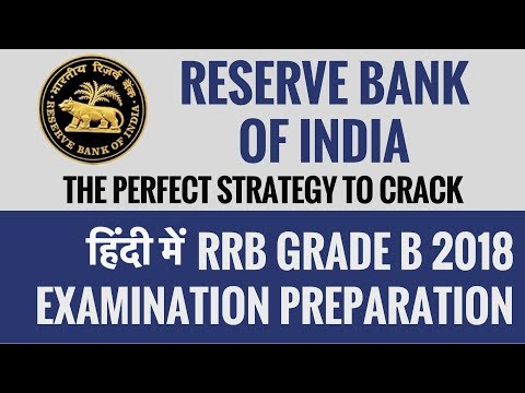 RBI GRADE B - Perfect Strategy to Crack The Examination - हिंदी में  - RBI Grade B 2018 Preparation