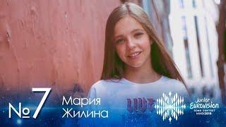 №7. Мария Жилина.