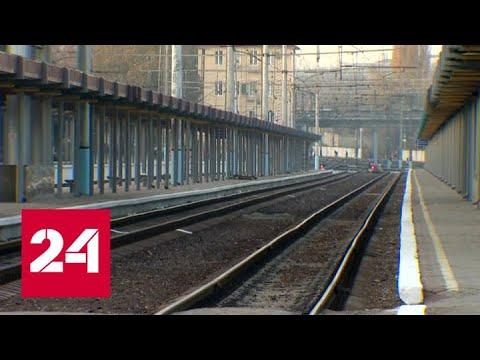 Куплен первый билет на поезд по Крымскому мосту - Россия 24