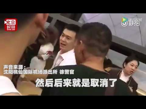 Angry Chinese Woman slaps Airport Employee over flight delay