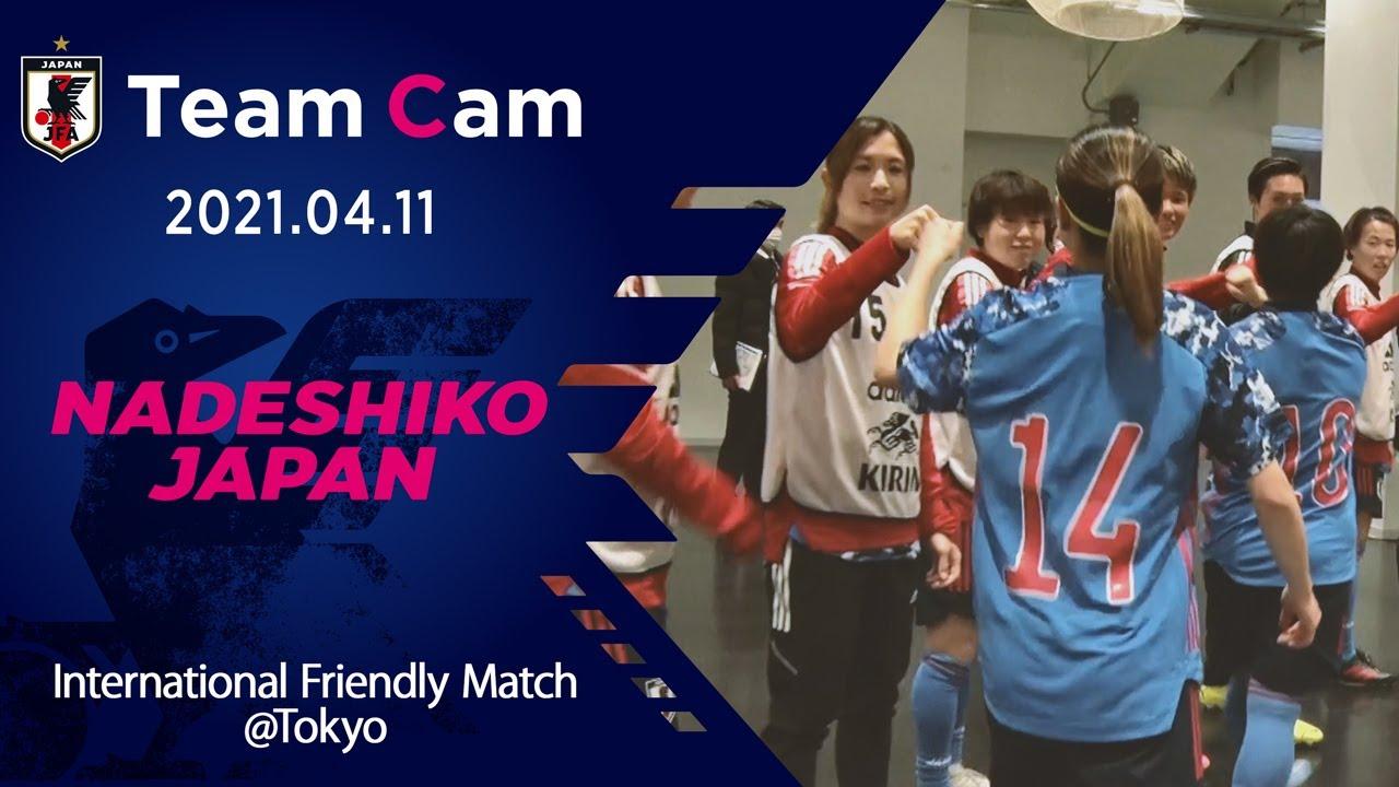 【Team Cam】2021.04.11 パナマ戦の舞台裏に密着