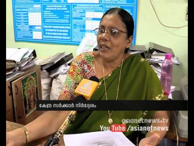 Bank worked in Sunday for chennai flood victims