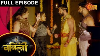 Nandini - Episode 505 | 08 April 2021 | Sun Bangla TV Serial | Bengali Serial