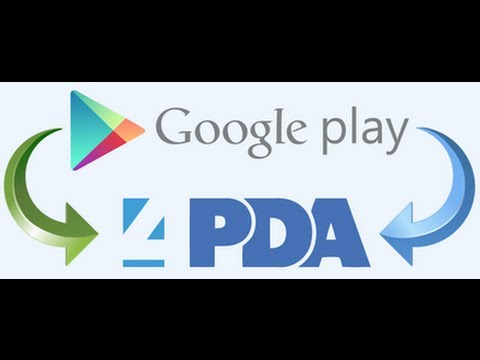 4pda Маркет на Android - Must Have / App&Game 4PDA