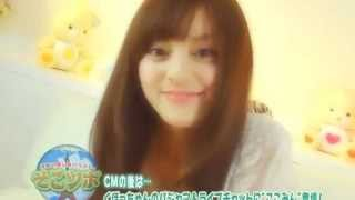 『そこツボ』(TOKYO MX、千葉テレビ)に毎週登場する美女を発見。 □山...