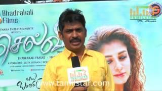 ARK Rajaraja At Selvi Movie Press Meet