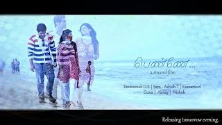 Tamil short film - PENNE (love)