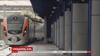 В лютому Укрзалізниця запускає додатковий потяг до Харкова(, 2017-01-27T05:54:50.000Z)