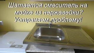 видео Раковина из нержавейки для ванной