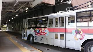 【関電トンネルトロリーバス】扇沢駅を出て行く列車【ラストイヤー】