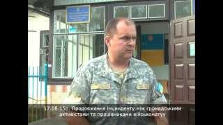 Інцидент між громадськими активістами та працівниками Славутського ОМВК (продовження)(, 2015-08-19T09:44:17.000Z)