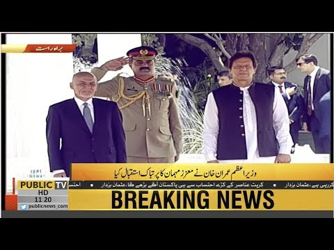 Afghan President Ashraf Ghani receives Guard of honour in Pakistan