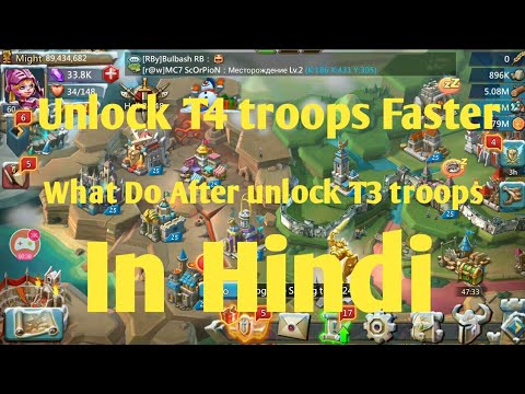 Unlock T4 Fast Lords Mobile In Hindi By I Am Naveen|After Unlocking T3 Troops In Lords Mobile