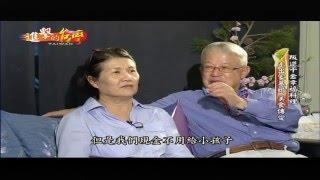進擊的台灣20151219播出 3伊萬里民宿前田夫婦