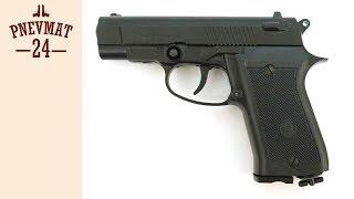 пневматический пистолет Аникс 101 М. Видеообзор