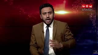 الحكومة : الصراع مع الامارات جوهره السيادة  ، ورد الفعل الشعبي على احتلال سقطرى | حديث المساء