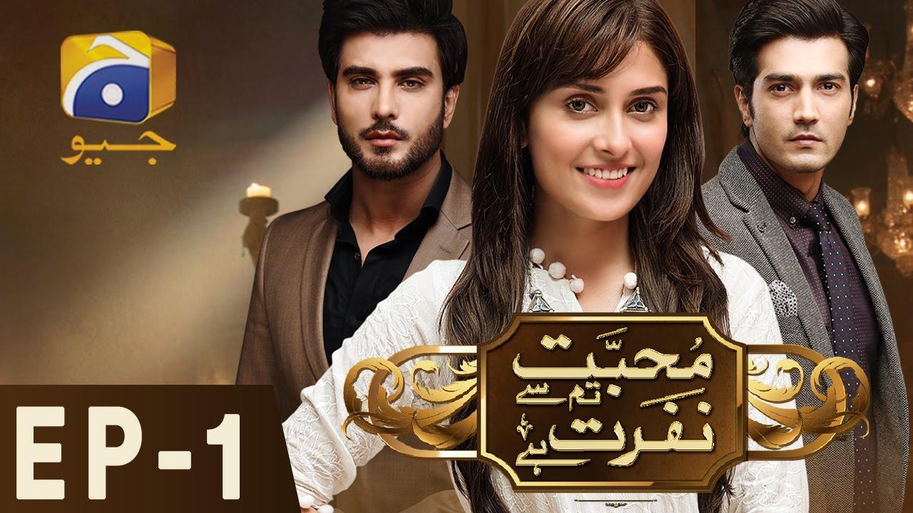 Download Mohabbat Tum Se Nafrat Hai - Episode 1 | Har Pal Geo