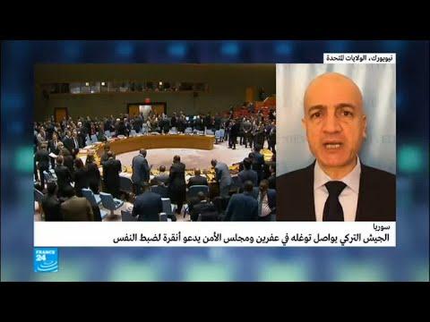 أنباء عن هجوم بأسلحة كيميائية في الغوطة الشرقية تخيم على مجلس الأمن  - نشر قبل 29 دقيقة