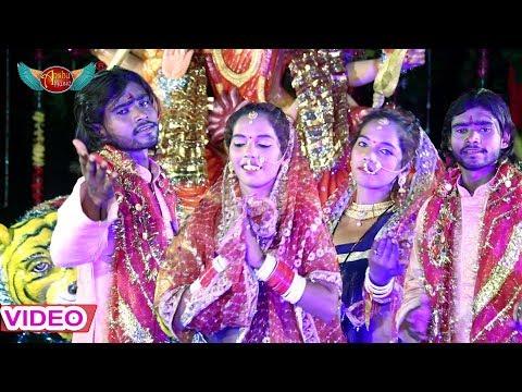 मन्दिर राउर बनबईती | Mandir Raur Banbaiti | Raja Rampal Yadav | Bhojpuri Devi Song Video 2017 New