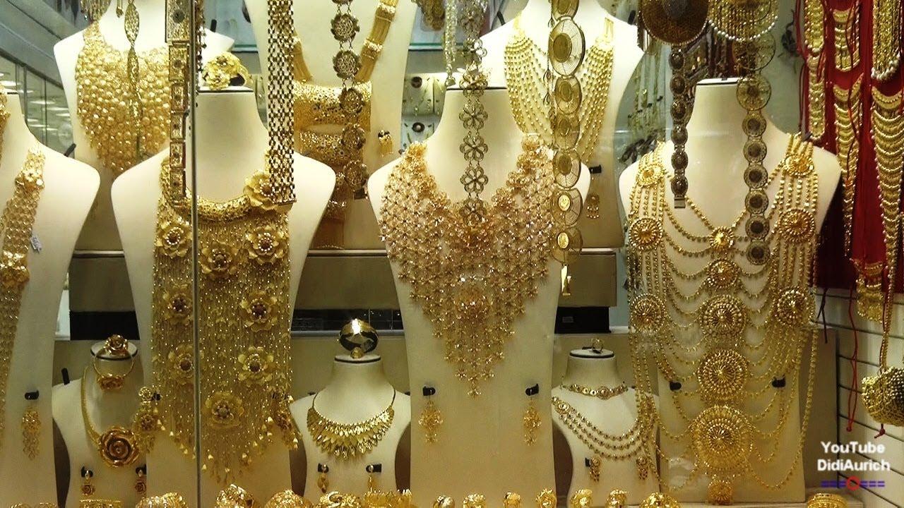 City Of Gold Dubai Gold Market Amazing Collections Ornaments Gold Souk Old Dubai Gold Souq Deira