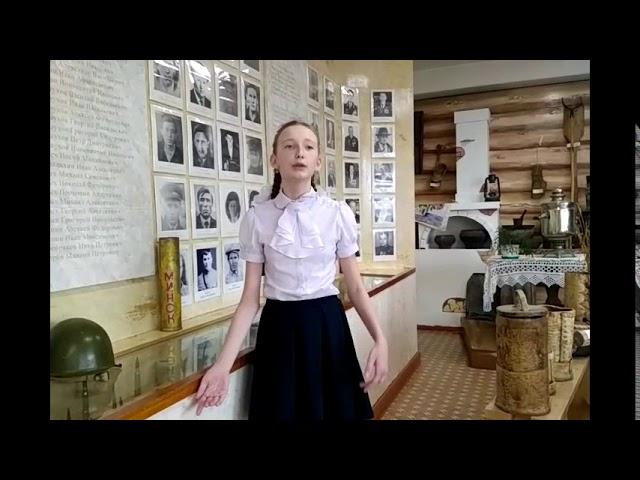 Изображение предпросмотра прочтения – АнастасияУткина читает произведение «Родина» К.М.Симонова
