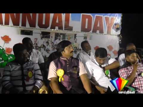 KARAIKAL DIAMOND TV NEWS 29.03.2017