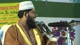 Tafsirul Quran Mahfil, Maulana Abdul Halim part 6
