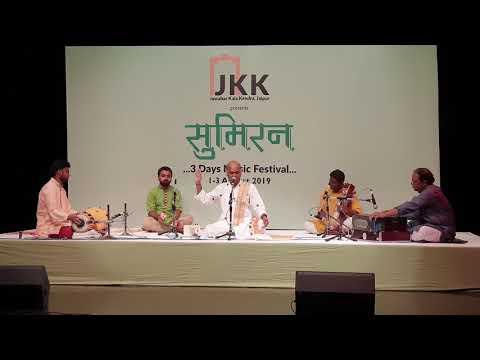 Pt. Bhagwati Prasad Gandharv | Haveli Sangeet 02 August 2019 -15/18