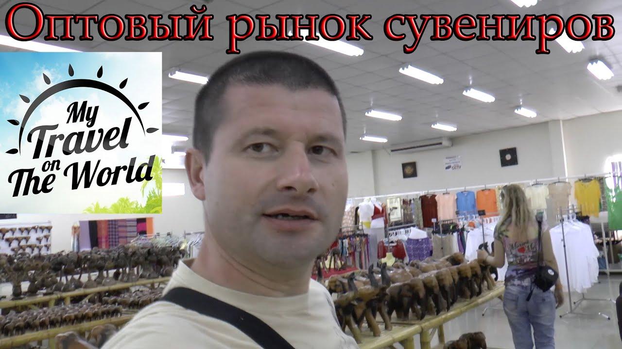 Недорогие нарядные туники для полных женщин. Купить модные туники больших размеров в москве можно на сайте интернет-магазина mydress24.
