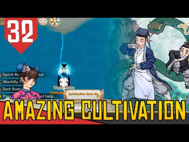 4 TRIBULAÇÕES - Amazing Cultivation Simulator Immortal #32 [Série Gameplay PT-BR]
