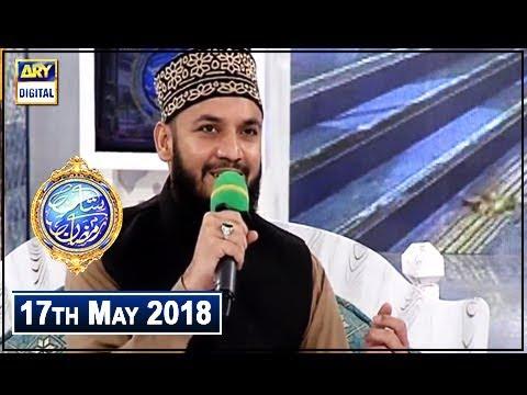 Shan-e-Sehr – Segment: – Qaseeda Burda Shareef  by Mahmood Ul Hassan Ashrafi