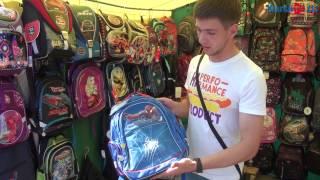 Столько в Курске стоит собрать ребенка в школу?