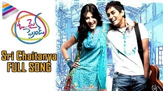 Oh My Friend Songs HD - Sri Chaitanya Song - Siddharth, Hansika, Shruti Hassan, Navdeep