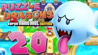 PUZZLE & DRAGONS: MARIO BROS. #20 - Nichts gefunden - Let