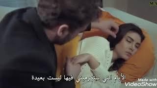 أنالواذيتو💔/يافوز ❤ داريا/yavoz 'Derya