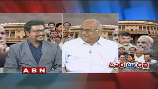 Debate | TDP MPs Strategy To Fight Against NDA Government In Parliament | Part 1 | ABN Telugu