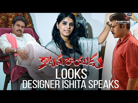 Thumbnail: The Katamarayudu Looks - Designer Ishita Speaks