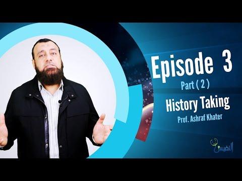 History Taking - part 2 - Surgery